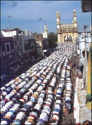 namaz is islamic prayer